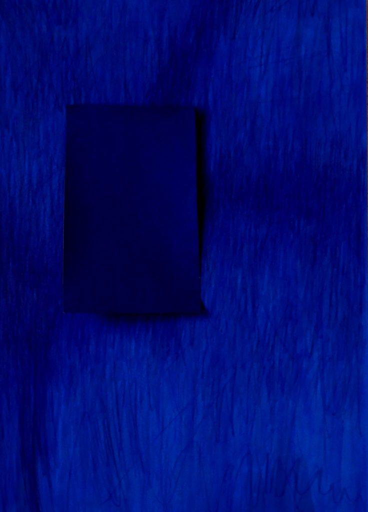 ココロに藍色の雨がフル